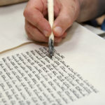 New Revelations about Biblical Texts