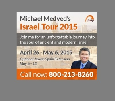 medved-israel-tour-2015-scroll